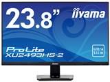 ProLite XU2493HS-2 XU2493HS-B2 [23.8インチ マーベルブラック] 製品画像