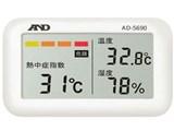 熱中症指数モニター みはりん坊 ジュニア AD-5690