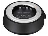 Lens Station For Nikon F