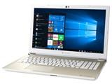 dynabook AZ45/KGSD PAZ45KG-BEC 15.6型フルHD Core i5 8265U 256GB_SSD Officeあり 製品画像