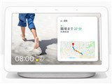 Google Nest Hub [Chalk] 製品画像