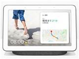 Google Nest Hub [Charcoal] 製品画像