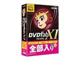 DVDFab XI プレミアム 製品画像