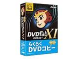 DVDFab XI DVD コピー 製品画像