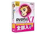 DVDFab XI プレミアム for Mac 製品画像