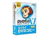 DVDFab XI DVD コピー for Mac 製品画像