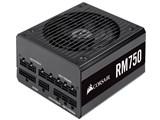 RM750 CP-9020195-JP 製品画像
