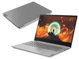 IdeaPad S540 ゲーミングエディション Core i7・12GBメモリー・1TB SSD・15.6型フルHD液晶・NVIDIA GeForce GTX 1650搭載 81SW0001JP 製品画像
