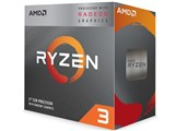Ryzen 3 3200G BOX 製品画像