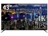 JN-IPS4302TUHD [43インチ] 製品画像