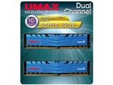 UM-DDR4D-3200-16GBHS [DDR4 PC4-25600 8GB 2枚組] 製品画像