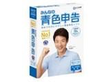 みんなの青色申告20 <消費税改正対応版> 製品画像