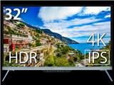 JN-IPS322UHDR [32インチ] 製品画像