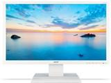 V246HYLCwid [23.8インチ ホワイト] 製品画像