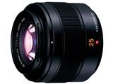 LEICA DG SUMMILUX 25mm/F1.4 II ASPH. H-XA025 製品画像