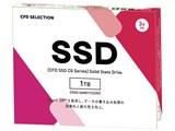 CG3VZ CSSD-S6M01TCG3VZ 製品画像