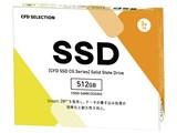 CG3VZ CSSD-S6M512CG3VZ