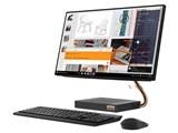 IdeaCentre A540 23.8型フルHD液晶・AMD Ryzen 3・8GBメモリー・256GB SSD搭載 F0EM000SJP 製品画像