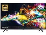 SUNRIZE tv65-4k-2 [65インチ] 製品画像
