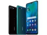 OPPO Reno A 128GB 楽天モバイル [ブルー] 製品画像