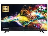 SUNRIZE 4Kフレームレステレビ [55インチ] 製品画像