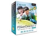 PowerDirector 18 Standard 通常版 製品画像