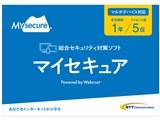 マイセキュア(5ライセンス)1年版 MS1Y5L NTT-X Store限定モデル 製品画像