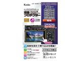 KLP-SA6600 製品画像