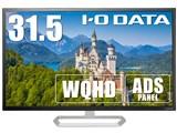 EX-LDQ322DB [31.5インチ ブラック] 製品画像