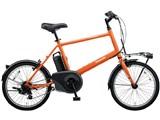 ベロスター・ミニ BE-ELVS072-K [メタリックオレンジ] + 専用充電器 製品画像