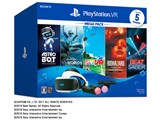 PlayStation VR MEGA PACK CUHJ-16010