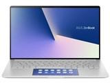 ZenBook 13 UX334FAC UX334FAC-A4117T [アイシクルシルバー] 製品画像