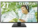 EX-LDH271DB [27インチ ブラック] 製品画像