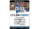 ZEUS PLAYER カード版 製品画像