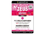 ZEUS MUSIC LITE カード版 製品画像