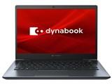 dynabook G5 P1G5MPBL