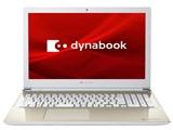 dynabook X4 P1X4MPEG