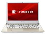 dynabook X6 P1X6MPEG