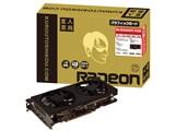 RD-RX5600XT-E6GB [PCIExp 6GB]
