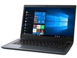 dynabook GZ73/PL W6GZ73PPLB 13.3型フルHD Core i5 10210U 256GB_SSD Officeあり 製品画像