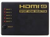 CYBER・HDMIセレクター4K 5in1 CY-NSP4HS4K