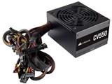 CV550 CP-9020210-JP