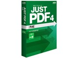 JUST PDF 4 [作成] 通常版 製品画像
