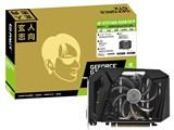 GF-GTX1660-E6GB/SF/P [PCIExp 6GB] 製品画像