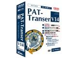 PAT-Transer V14 for Windows