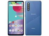 Galaxy A41 SC-41A docomo [ブルー] 製品画像