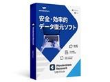 Recoverit Pro (Japanese)Win版永久ライセンス/1PC ダウンロード版 製品画像