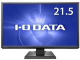 LCD-AH221XDB [21.5インチ ブラック]