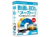 動画×BD&DVD×メーカー 3 製品画像
