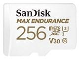 SDSQQVR-256G-GN6IA [256GB] 製品画像